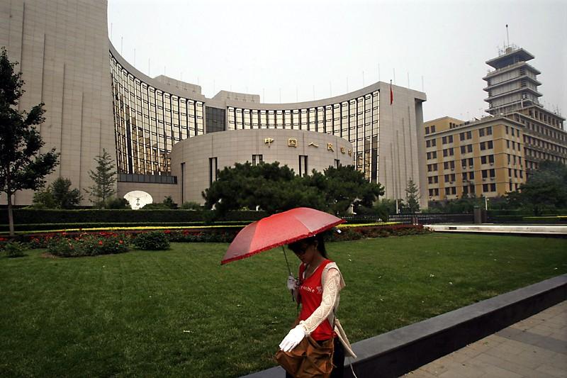 Le siège social de laPeople's Bank of China... (Photo Reuters)