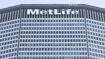 MetLife prévoit de mettre sur le marché 75... (Photo: AP)