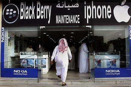 Un serveur pour le BlackBerry pourrait être ... (Photo: AP)