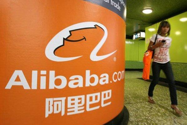 Une publicité d'Alibaba à Hong Kong...