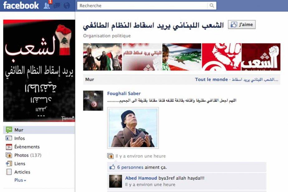 Cette page Facebook, appelant à faire tomber le... (Photo: Internet)