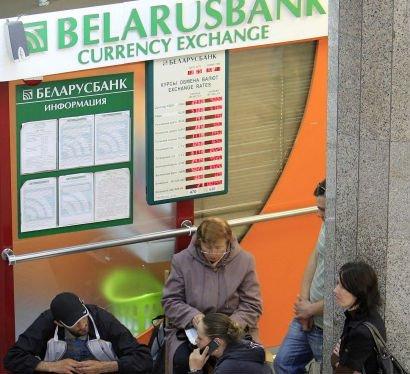 Confronté à un rouble dévalué d'environ 30 %,... (Photo Vasily Fedosenko, Reuters)