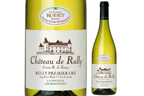 Une bouteille de Rully.... (Photo tirée de l'internet)