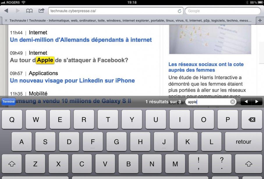 Safari sur iOS 5 permet enfin de rechercher...