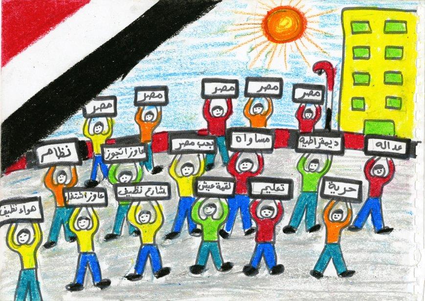 Exceptionnel Dessine-moi une révolution: les enfants racontent | Rima Elkouri  XC09