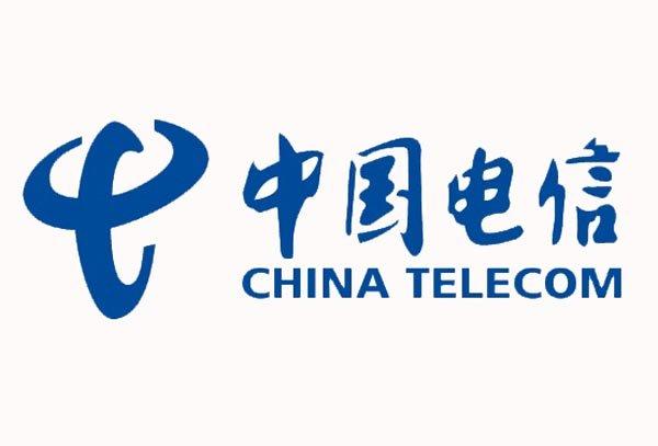 L'opérateur China Telecom a signé un partenariat avec Everything  Everywhere,...