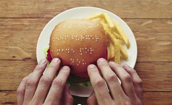 Une campagne pour la... (Photo: tirée de la publicité de Wimpy Braille Burgers)