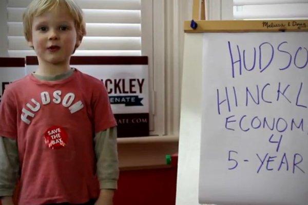 Hudson Hinckley, fils de Barry, participe activement à... (Image: YouTube)