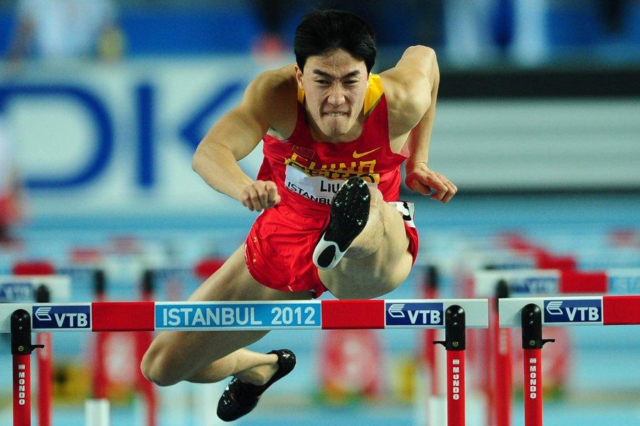 Liu Xiang... (Photo: AFP)