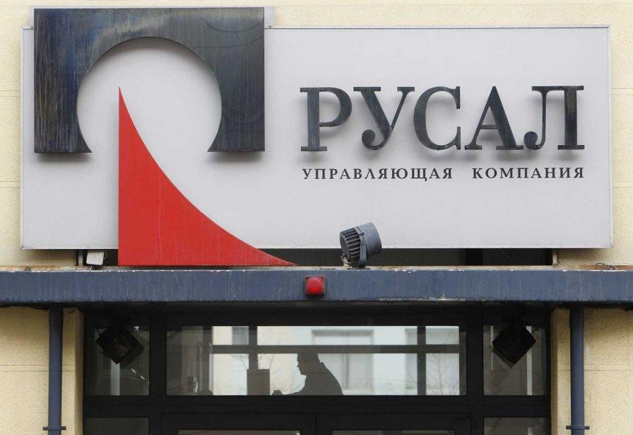 Des bureaux de Rusal à Moscou.... (Photo Reuters)