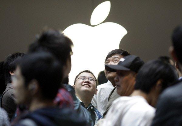 En gagnant 9%, le titre d'Apple a joué un rôle important sur l'humeur du jour...
