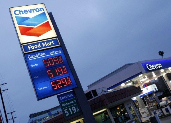 La rentabilité du géant pétrolier américain est meilleur qu'attendue, mais le...