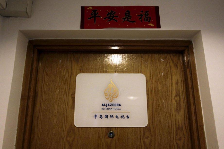 Bureau d'Al Jazeera à Pékin.... (Photo Reuters)