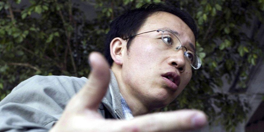 Hu Jia... (AP)
