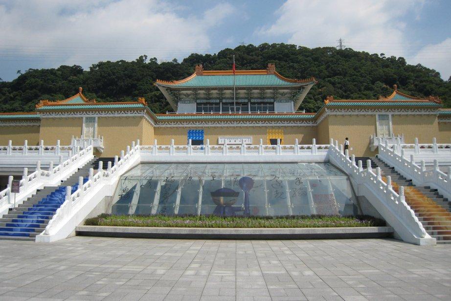 Le Musée National du Palais...