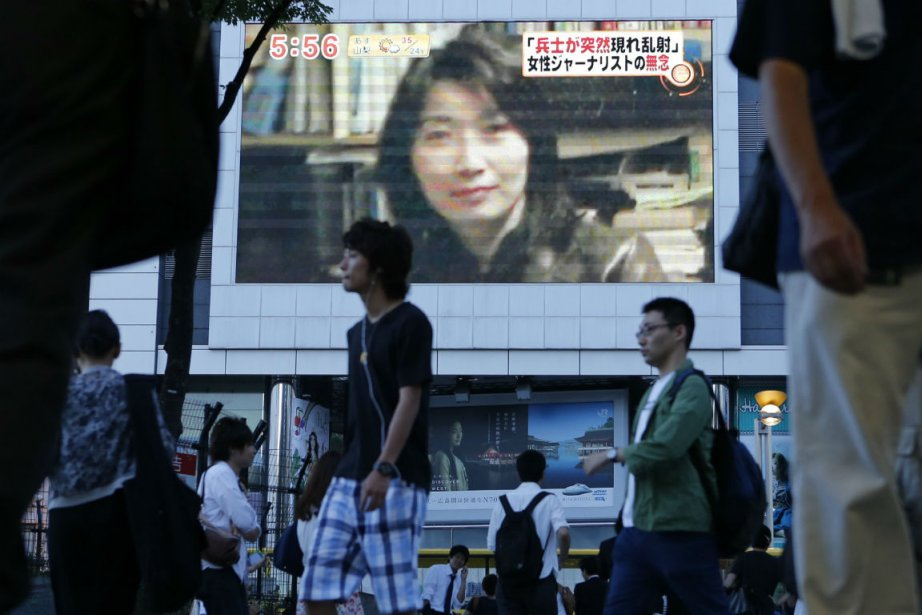 La photo deMika Yamamoto, un journaliste japanaise tuée... (PHOTO AP)