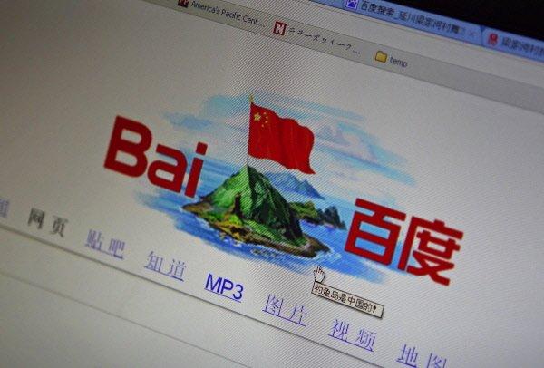 L'image placée mardi par Baidu sur son site Web laisse clairement savoir la...