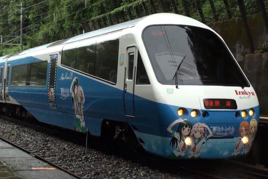 Le train manga a une mission de taille:... (Image tirée de YouTube)