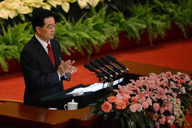 Devant les quelque 2000 délégués du PCC réunis... (Photo: AFP)
