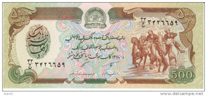 AFGHANISTAN - 500 AFGHANIS ()