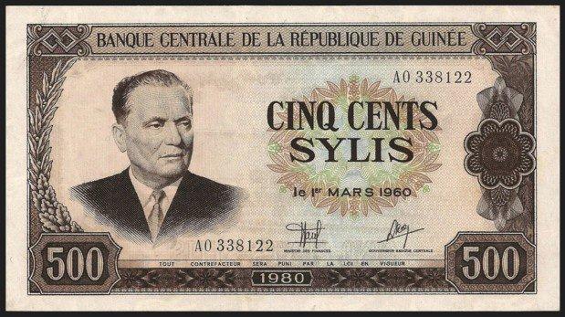 GUINÉE-BISSAU - 500 SYLIS (ANNÉES 80) ()