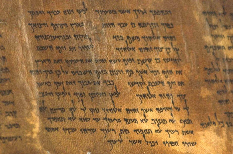 Les fragments de parchemins les plus anciens de... (Photo AFP)