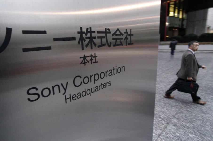 Sony espère un retour dans le vert de son activité de téléphonie mobile au...