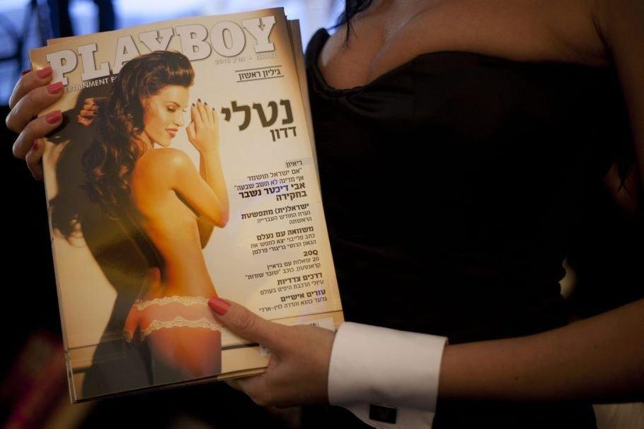 La première édition de Playboy Israël ... (Photo: AP)