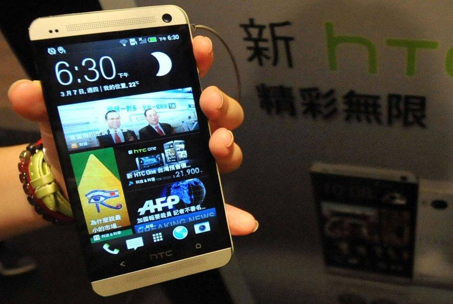 Le nombre de téléphones multifonctions dans le monde va tripler d'ici à 2018.