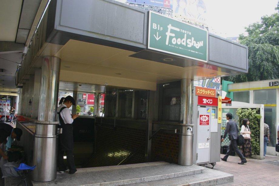 Le Tokyu Food Show, situé sous le Tokyu Department Store, est l'une des plus vastes depachika de Tokyo. | 25 mars 2013