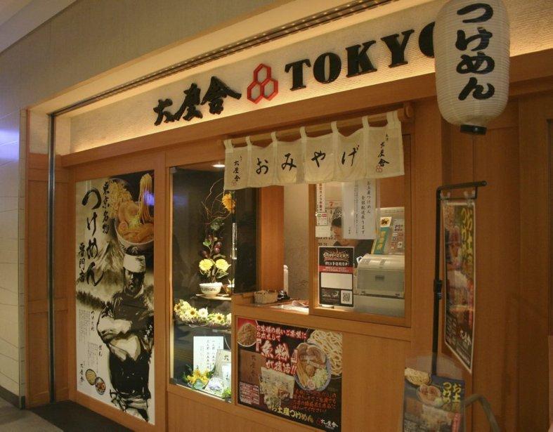 Rokurinsha Tokyo est la vedette de la « Tokyo Ramen Street », située sous les quais de Tokyo Station. | 25 mars 2013