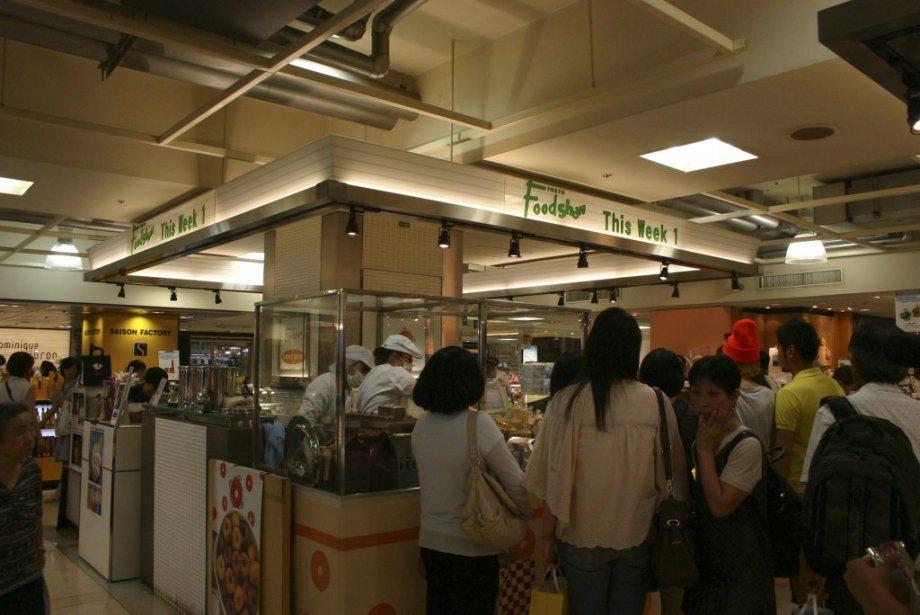 Le comptoir en vedette du Tokyu Food Show. | 25 mars 2013