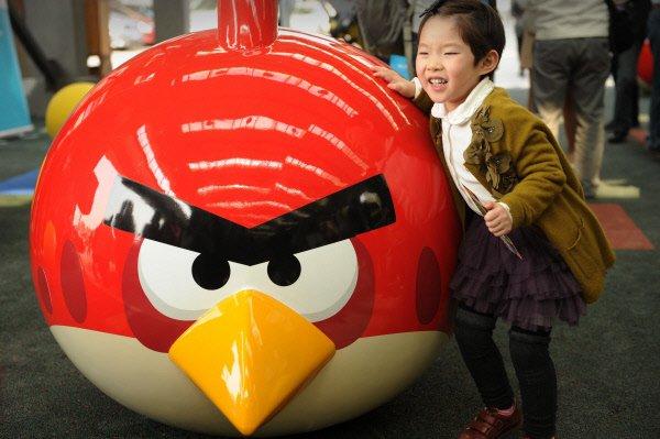 La société finlandaise de logiciels Rovio, créatrice d'Angry Birds, a indiqué...
