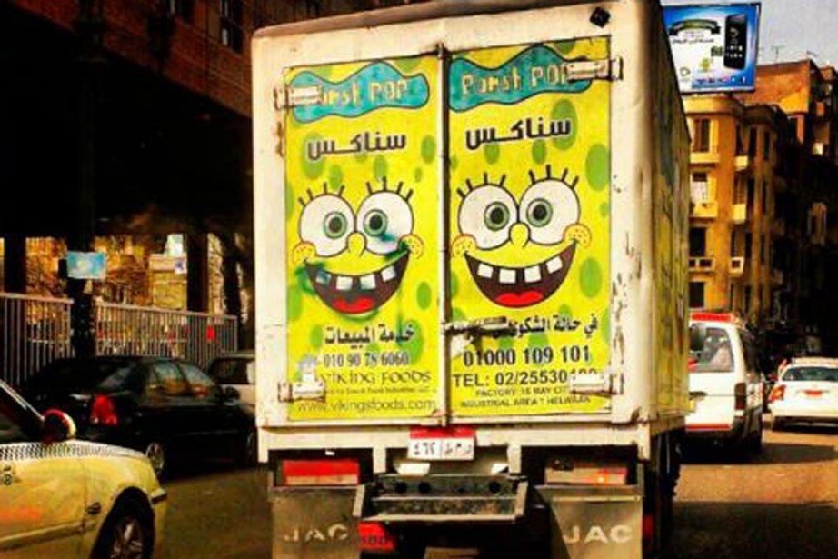 Bob l'éponge est devenu un véritable phénomène dans... (PHOTO COURRIERINTERNAIONAL.COM)