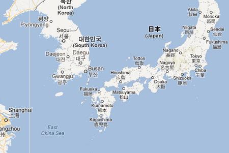 Le tremblement de terre de magnitude 6,1 s'est... (Carte Google)