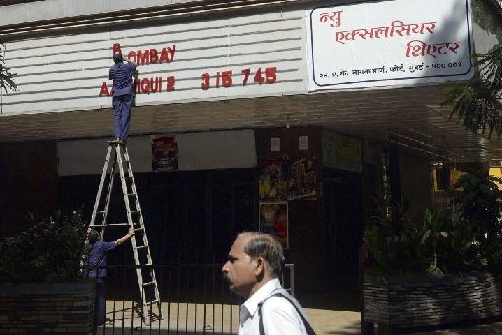 L'industrie indienne du cinéma fêtait vendredi son centième... (Photo: AFP)