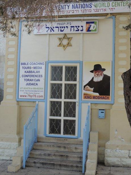 Les trois quarts des Israéliens étant de confession juive, le pays vit au pouls de cette religion. (Photo Sarah-Émilie Nault, collaboration spéciale)