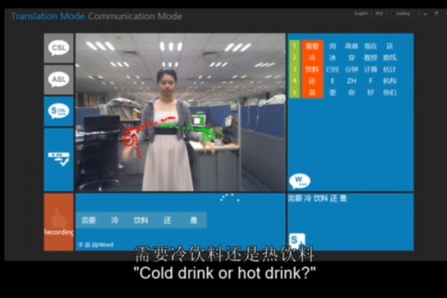 Kinect peut reconnaître et traduire la langue des... (Photo Microsoft Research)