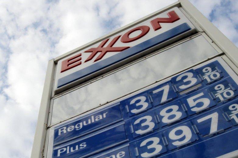 Le groupe pétrolier américain ExxonMobil (