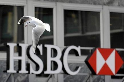 Le géant bancaire a choisi PricewaterhouseCoopers (PwC) pour... (Photo Fabrice Coffrini, AFP)
