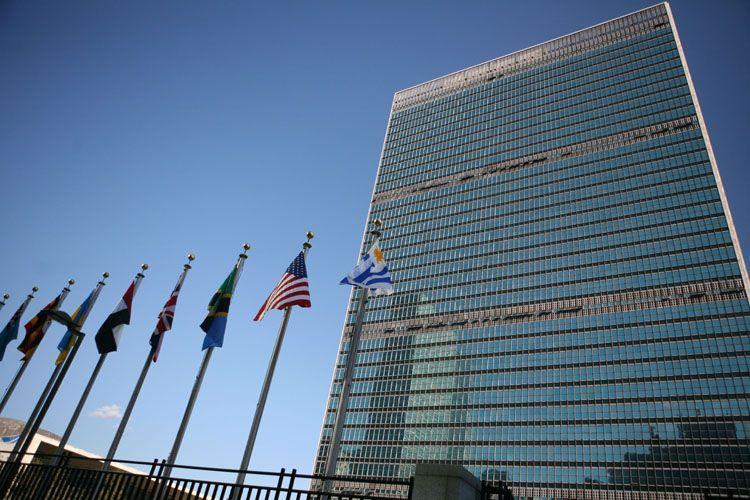 Le siège social de l'ONU, à New York.... (Photo: AFP)