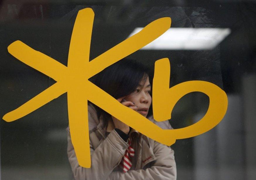 Un employé du Korea Credit Bureau est soupçonné... (PHOTO KIM HONG-JI, REUTERS)
