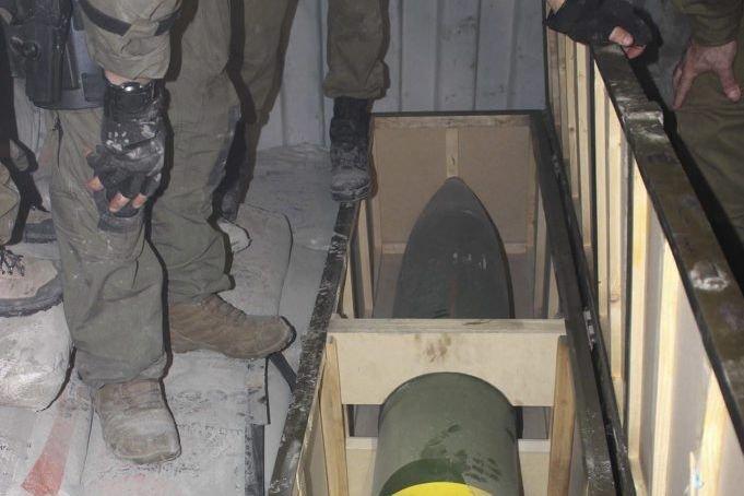 Selon Israël, le navire, arraisonné dans les eaux... (Photo IDF, AP)