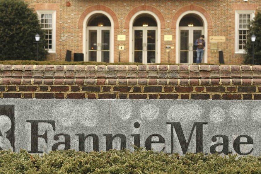 «Fannie» et «Freddie», qui garantissent plusieurs milliards de... (PHOTO KEVIN LAMARQUE, REUTERS)