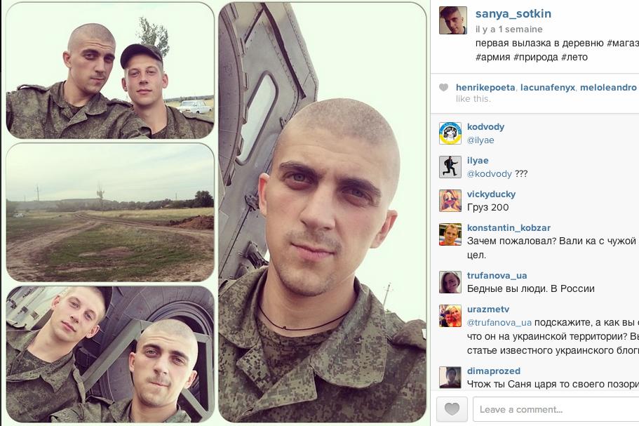 Alexandre Sotkine a posté sur Instagram des photos... (Photo Instagram)