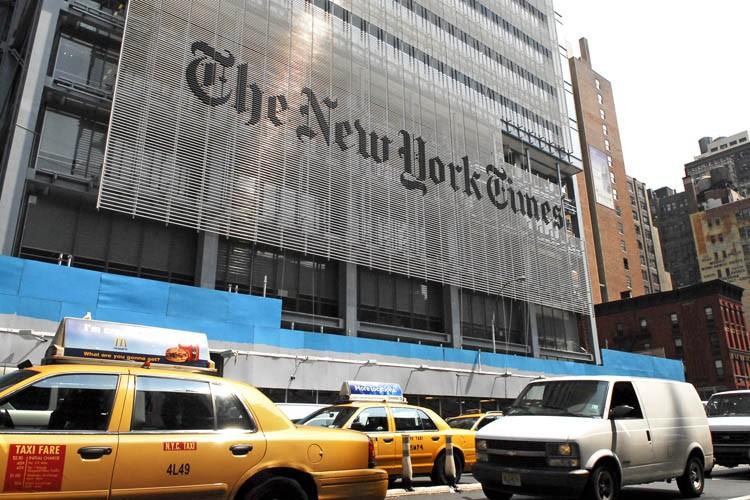 Un journaliste américain, sommé par la justice de révéler ses... (Photo: Reuters)