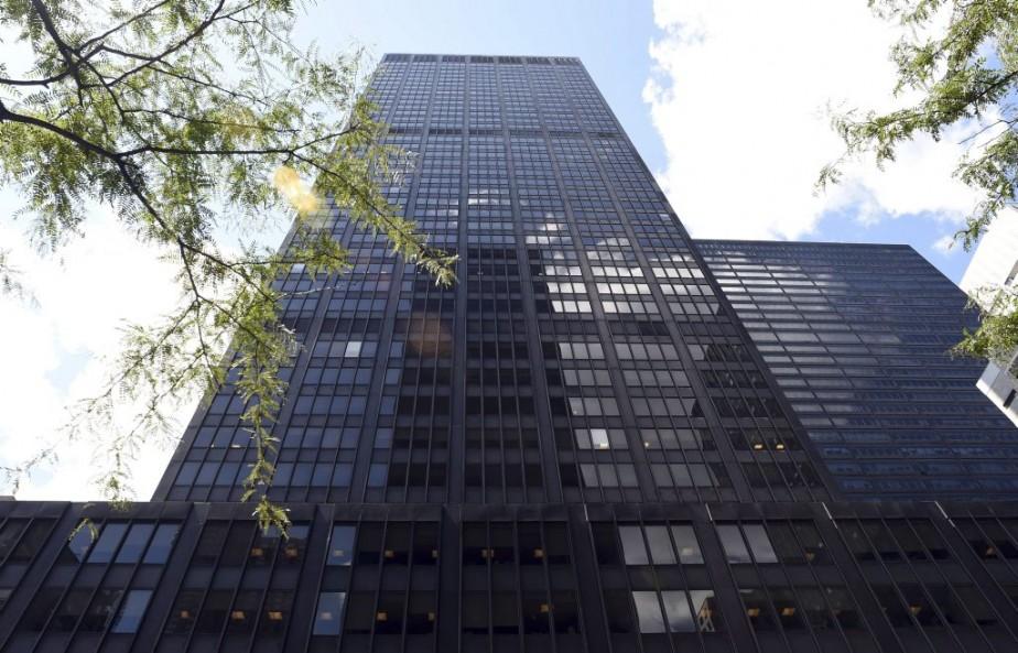 Le bâtiment new-yorkais de la banque Arab Bank.... (PHOTO DON EMMERT, ARCHIVES AFP)