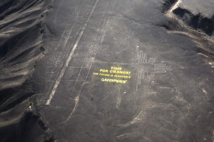 Le ministère de la culture du Pérou s'est dit indigné d'une action... (Photo: AP)