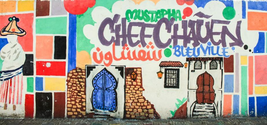 Une murale moderne rend hommage aux couleurs de la ville. (PHOTO FOURNIE PAR FRANCIS-OLIVIER GRAVEL)