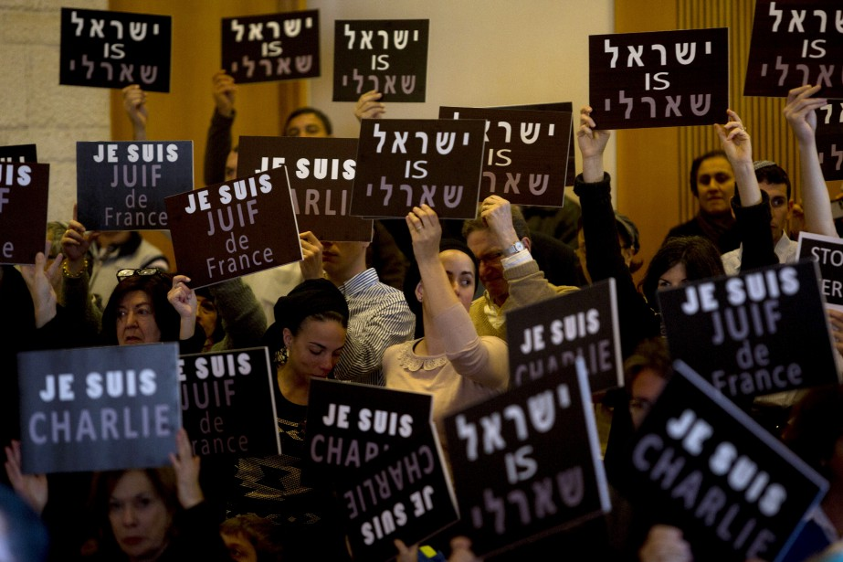 Rassemblement de juifs d'origine française, à Jérusalem (Associated Press)